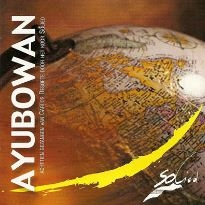 Ayubowan - cd 1999